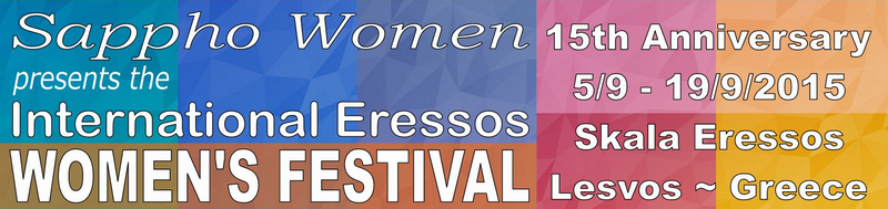 Sappho Women International Eressos Women's Festival
